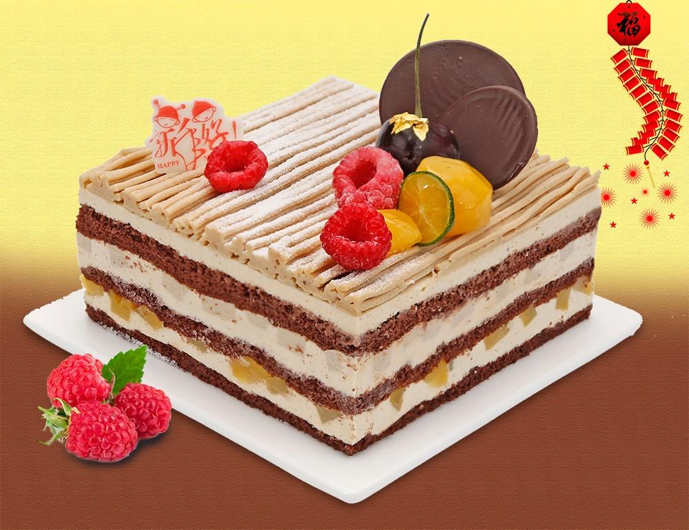 万事顺栗 · 裸蛋糕