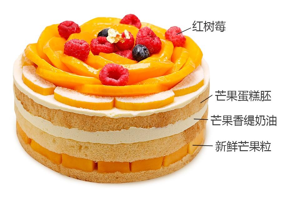 花开富贵酱心裸蛋糕