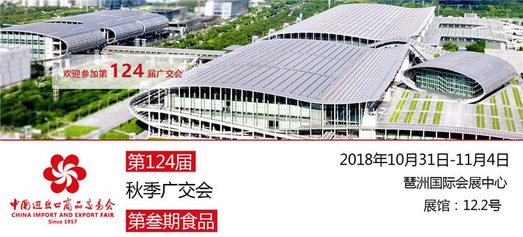 广交会2.jpg