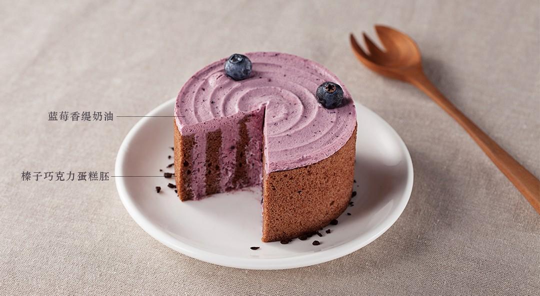 四寸分享蓝莓年轮酱心裸蛋糕