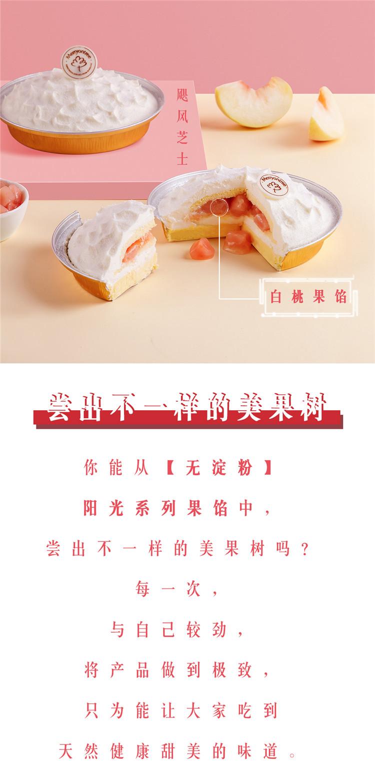 无淀粉_05.jpg
